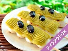福井県大野市の杉本清味堂の夢助だんご8月限定 ずんだあんと黒豆のだんご